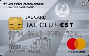 20代マイラーに断然おすすめ「JALカード JAL CLUB EST」