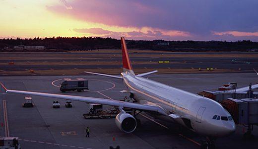 JALマイルの貯め方。陸マイラーはクレジットカードの新規申込でマイルを大量に貯める。