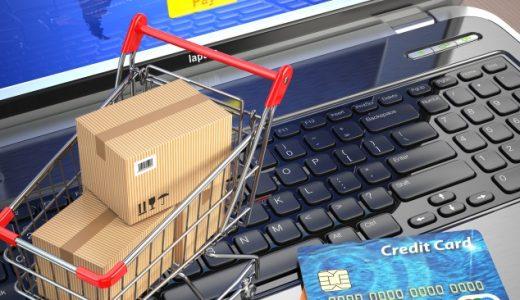 ポイント3重取り!ポイントサイト経由でお得にネットショッピングをする方法