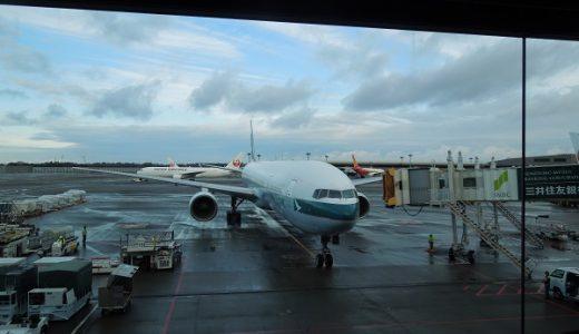 2017年11月 台湾旅行記 vol.1 ~成田空港おすすめ駐車場、CX451 エコノミークラス搭乗、台北市内へのアクセス~