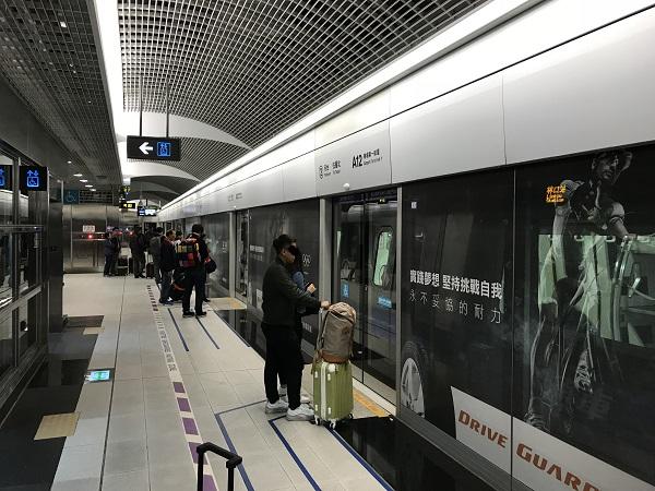 MRT桃園国際空港駅のホーム