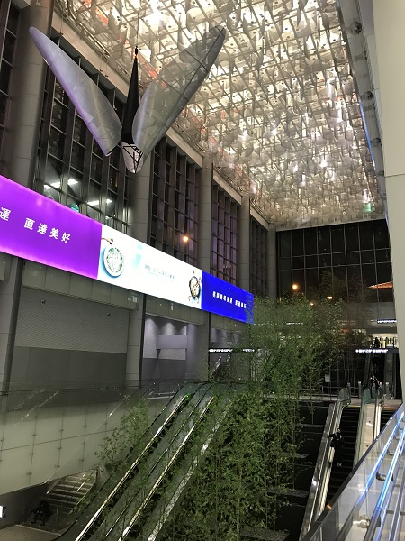 台北駅吹き抜け1