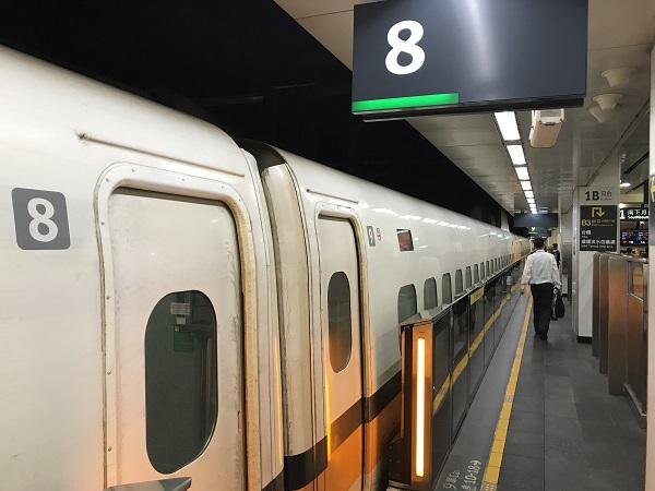 新幹線で台北から台中へ