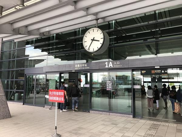 新幹線の台中駅に到着