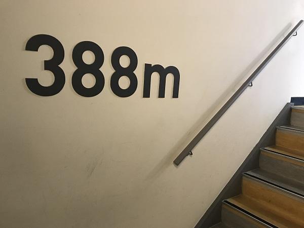 地上388mの屋外展望台へ