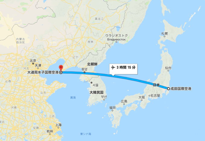 成田-大連路線