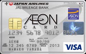 jmbaeoncard_300