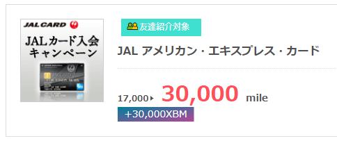 sugutama-jalamex-30000