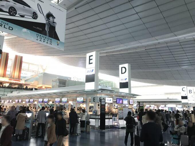 やって来ました羽田空港
