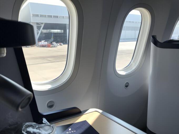 窓2つ分のスペース