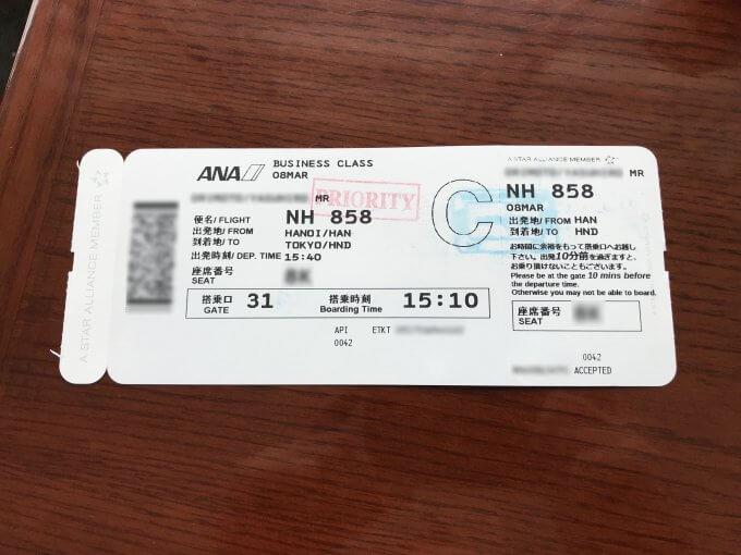 ノイバイ国際空港の保安検査ではビジネスクラス搭乗者の優先がある