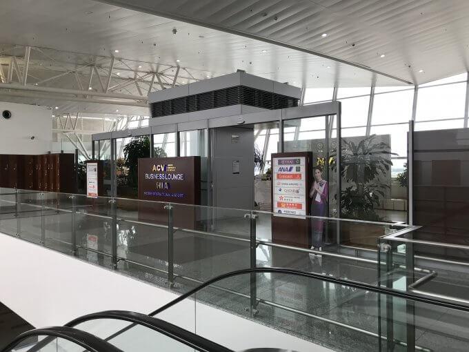 NIAビジネスラウンジの入口
