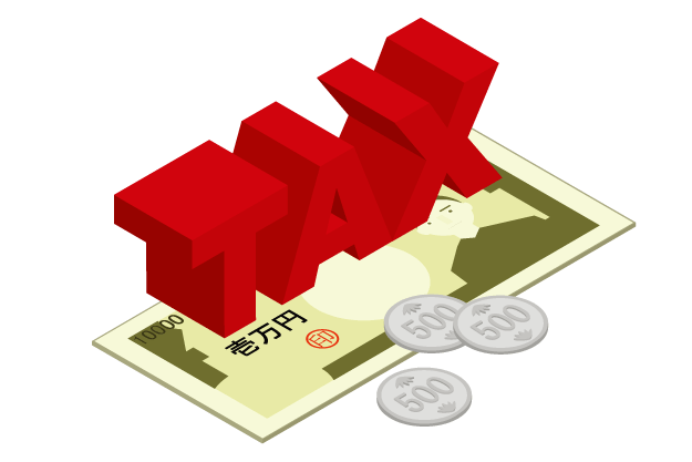 自動車税・固定資産税・住民税などの税金の支払いでJALマイルを貯める方法