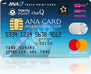 ANA TOKYU POINT ClubQ Master Card