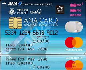 ANA TOKYU ClubQ Master Card