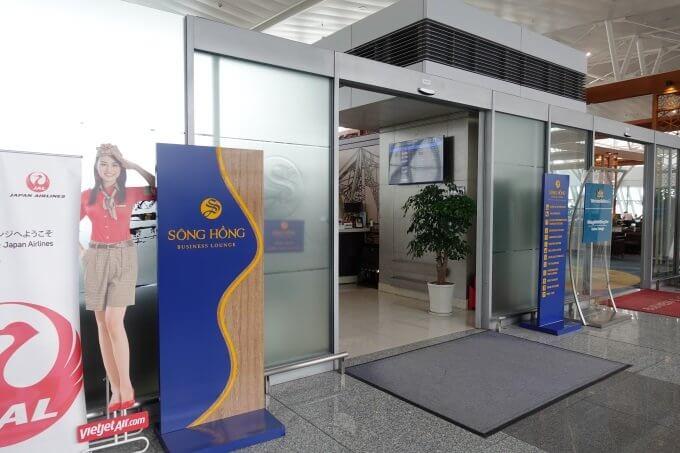 SONG HONGビジネスラウンジの入り口の写真