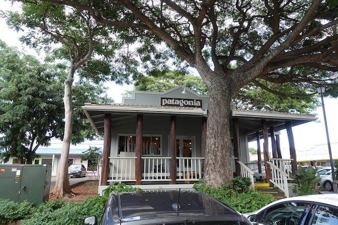 パタゴニア ハレイワ店の外観