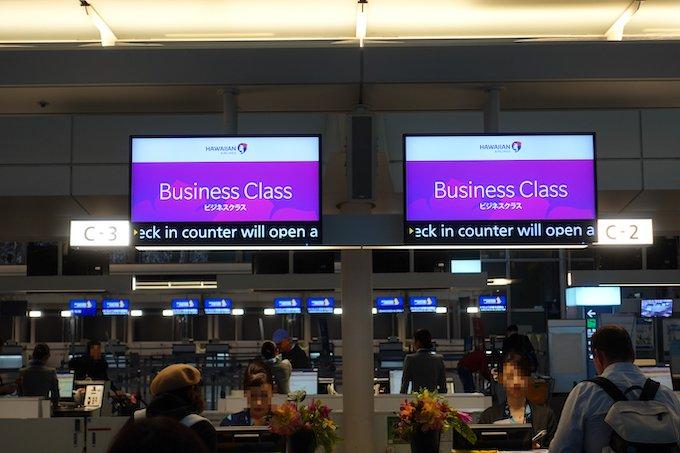 羽田空港のハワイアン航空のビジネスクラスチェックインカウンター