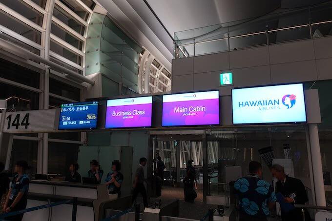 羽田空港のハワイアン航空の搭乗口
