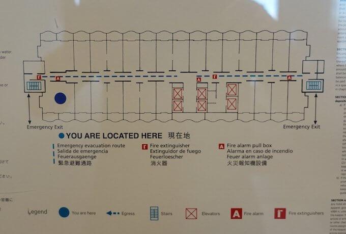 シェラトン・プリンセス・カイウラニのアイナハウ・タワーのフロア配置図