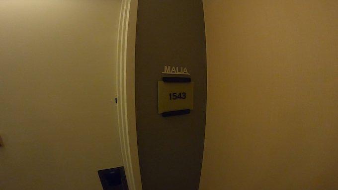 シェラトン・ワイキキのマリア・オーシャンフロント・スイートの入り口ドア