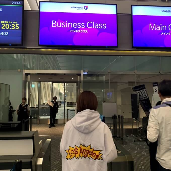 ハワイアン航空のビジネスクラス優先搭乗の様子