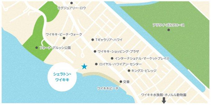 シェラトン・ワイキキのロケーション地図