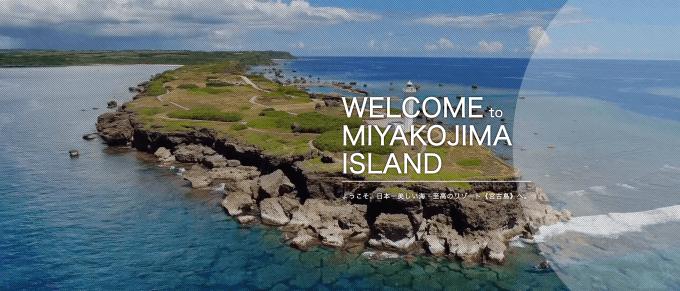 国内旅行で憧れの宮古島へ!